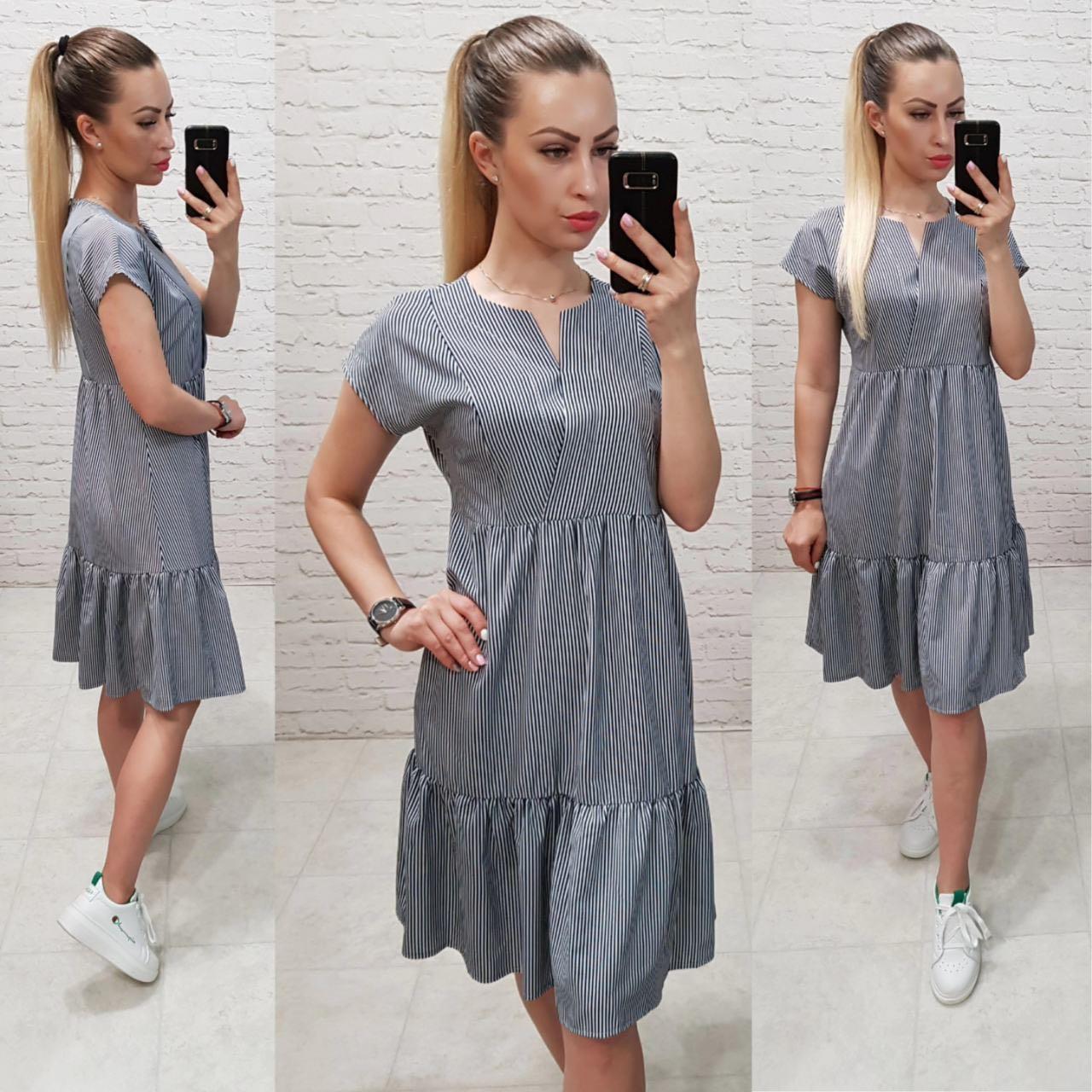 Летнее платье свободного кроя,арт С19-02, тёмно синее в белую  полоску