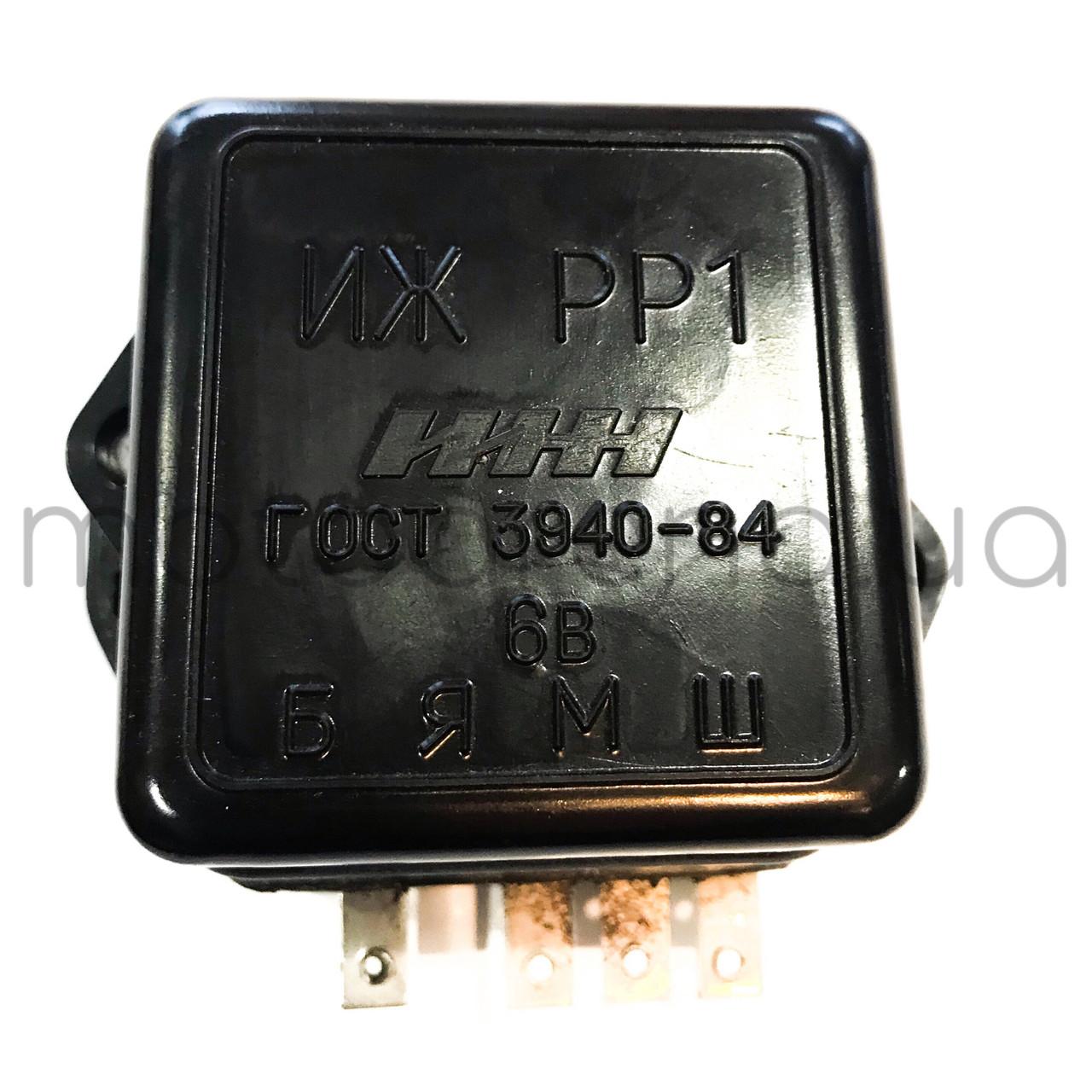 Реле регулятора струму в системі ІЖ 6 V (PP-1)