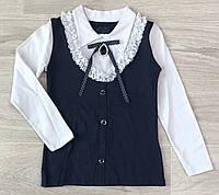 Школьная блузка для девочек от 116 до 128 см рост.