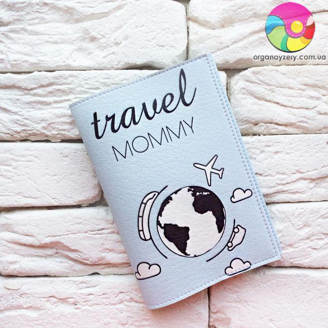 Обложка для паспорта Travel mommy 2 (голубой)