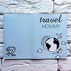 Обложка для паспорта Travel mommy 2 (голубой), фото 3