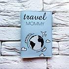 Обложка для паспорта Travel mommy 2 (голубой), фото 2