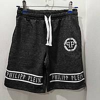 Шорты серые  Philipp Plein