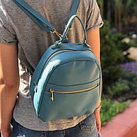 Женский итальянский кожаный рюкзак