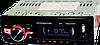 Автомагнитола Pioneer 1270 ISO + Пульт (4x50W)