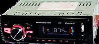 Автомагнитола Pioneer 1270 ISO + Пульт (4x50W), фото 1