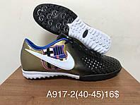 Мужские сороконожки Nike ACC оптом (40-45)