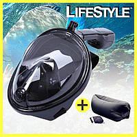 Маска для подводного плавания EasyBreath + Ламзак в Подарок!