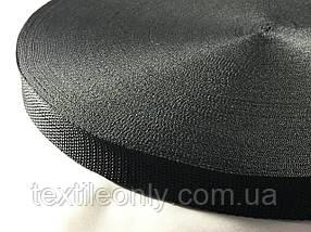 Тасьма сумочная колір чорний 25 мм