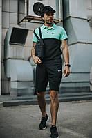Костюм Футболка Поло черная-бирюза + Шорты + Кепка Черная(С Белым Логотипом).  Барсетка в подарок! Nike (Найк)