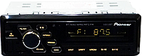 Автомагнитола Pioneer 1011BT ISO - Bluetooth - MP3 + Пульт (4х50W), фото 1