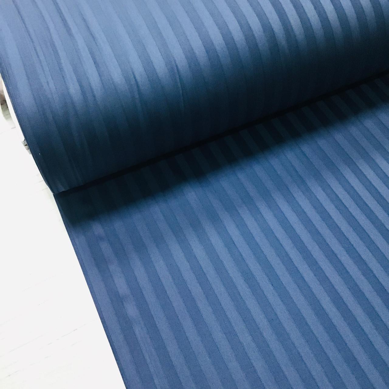Сатин 100% хлопок  (ТУРЦИЯ шир. 2,4 м) Stripes синий ОТРЕЗ(1,3*2,4м)