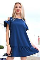 Платье BF-7236