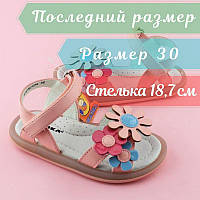 Детские сандалии девочке на липучках Три цветка размер 30