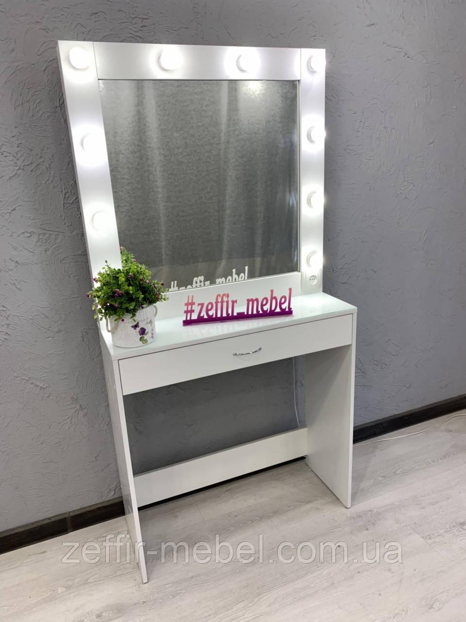стол для песка с подсветкой купить
