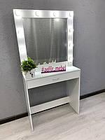 Визажный стол, зеркало с подсветкой, туалетный столик