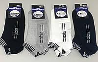 Спортивные носки ТМ Adidas сетка оптом.