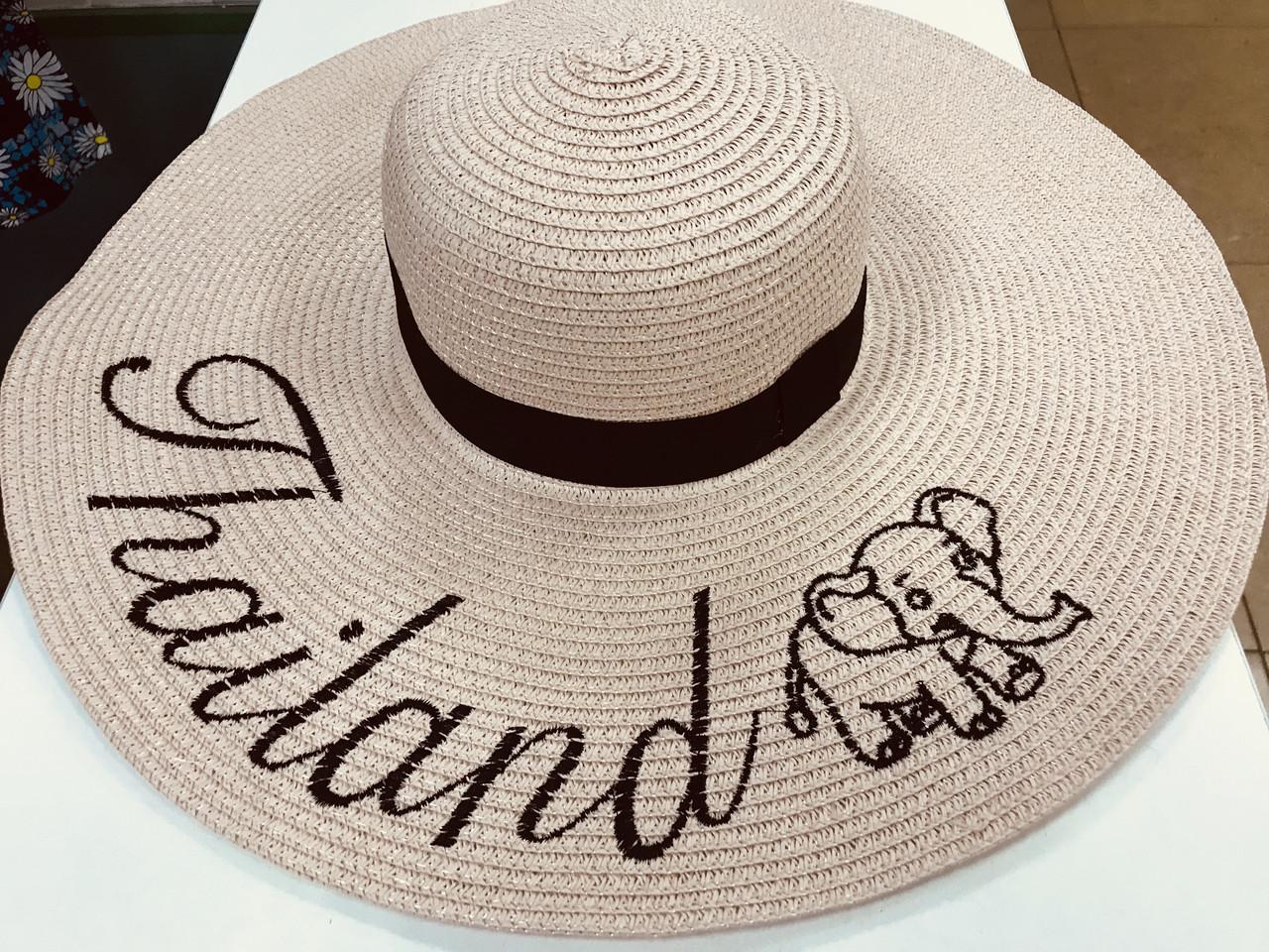 Шляпка из рисовой соломки Тайланд  цвет  пудра и молочный