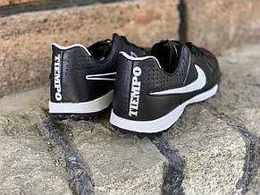 Сороконожки футбольные Nike Tiempo Черные реплика, фото 2