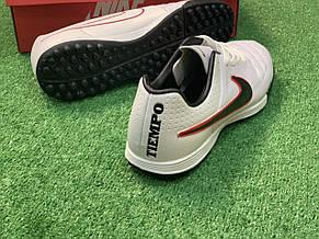 Сороконожки для футбола Nike Tiempo Белые реплика, фото 2
