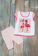 Летний комплект для девочек футболка+ трессы
