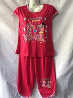 Пижама женская (42-50) оптом купить от склада 7 км