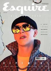 Журнал мужской Эсквайр Esquire №06 июнь 2019