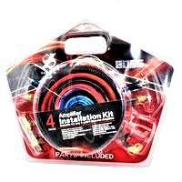 Комплект проводів для сабвуфера 8055 | дроти для сабвуфера