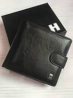 Вместительный мужской кошелёк из натуральной кожи черный Horton
