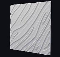 Декоративные гипсовые 3D панели «Зебра»