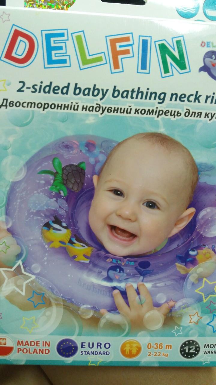 """Двухсторонний круг для купания на шею """"Дельфин""""  для деток 0+"""