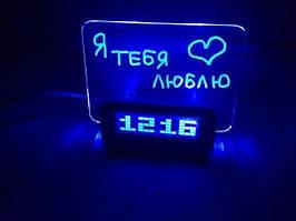 Настольные цифровые часы Foton с доской для записей LED clock Blue