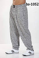 Штаны для культуристов BigSam 1052  размер XL