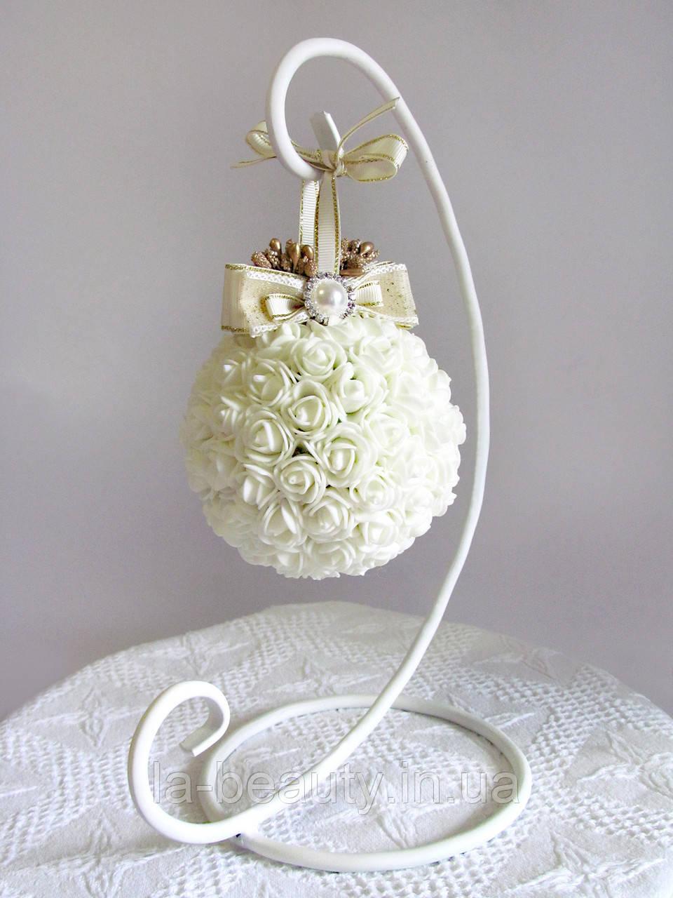Декоративный шар + подставка для интерьера или свадьбы в стиле винтаж айвори Luxury Ivory