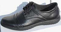Мужская обувь больших размеров весна-осень