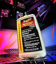 Полировальная паста ультра про - Meguiar's Ultra Pro Speed Compound 946 мл. (M11032), фото 2