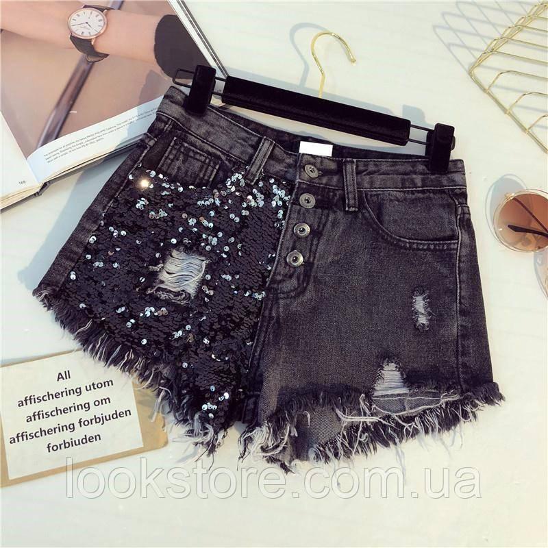 Женские джинсовые шорты с пайетками на пуговицах темно-серые