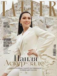 Журнал женский Татлер Tatler №07 (131) июль 2019