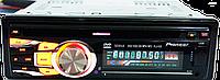 Автомагнитола 1din Pioneer 3218DVD - MP3 + Пульт (4x50W) -Съемная Панель, фото 1