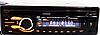 Автомагнитола 1din Pioneer 3231DVD - MP3 + Пульт (4x50W) - Съемная Панель