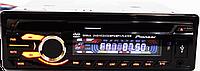 Автомагнитола 1din Pioneer 3231DVD - MP3 + Пульт (4x50W) - Съемная Панель, фото 1