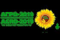 ТехноМашСтрой на  Агро-2019/Agro-2019
