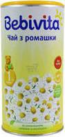 """2106_Срок_до_13.11.19 """"Bebivita"""" Чай з ромашки , 200 г"""