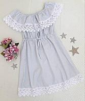 """Платье на девочку """"Маниша"""", р. 134-158, средняя полоска, белый+голубой"""
