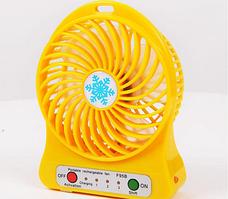 Мини-вентилятор Portable Fan Mini Желтый