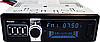 Автомагнитола 1din Pioneer 102 DVD - MP3 + Пульт (4x50W) - Съемная Панель