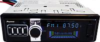 Автомагнитола 1din Pioneer 102 DVD - MP3 + Пульт (4x50W) - Съемная Панель, фото 1