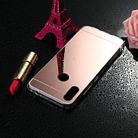 Чехол Mirror case для Xiaomi Redmi Note 7 / Note 7 Pro / Global силикон зеркальный розовое золото