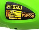 Краскопульт электрический ProCraft PSE-550, фото 4