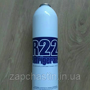 Фреон R- 22, баллон 0,8 кг, под кран